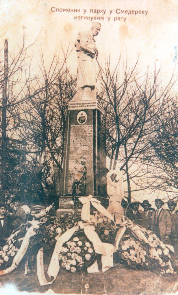 Дан ослобођења Смедерева у Првом светском рату