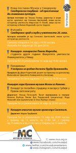 Флајер Музеји за 10 Смедерево