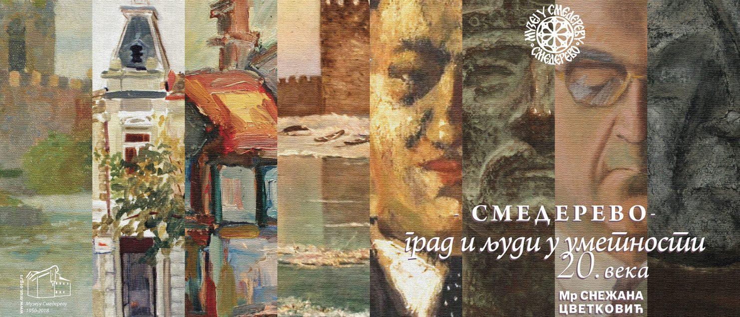 Уметност у Смедереву