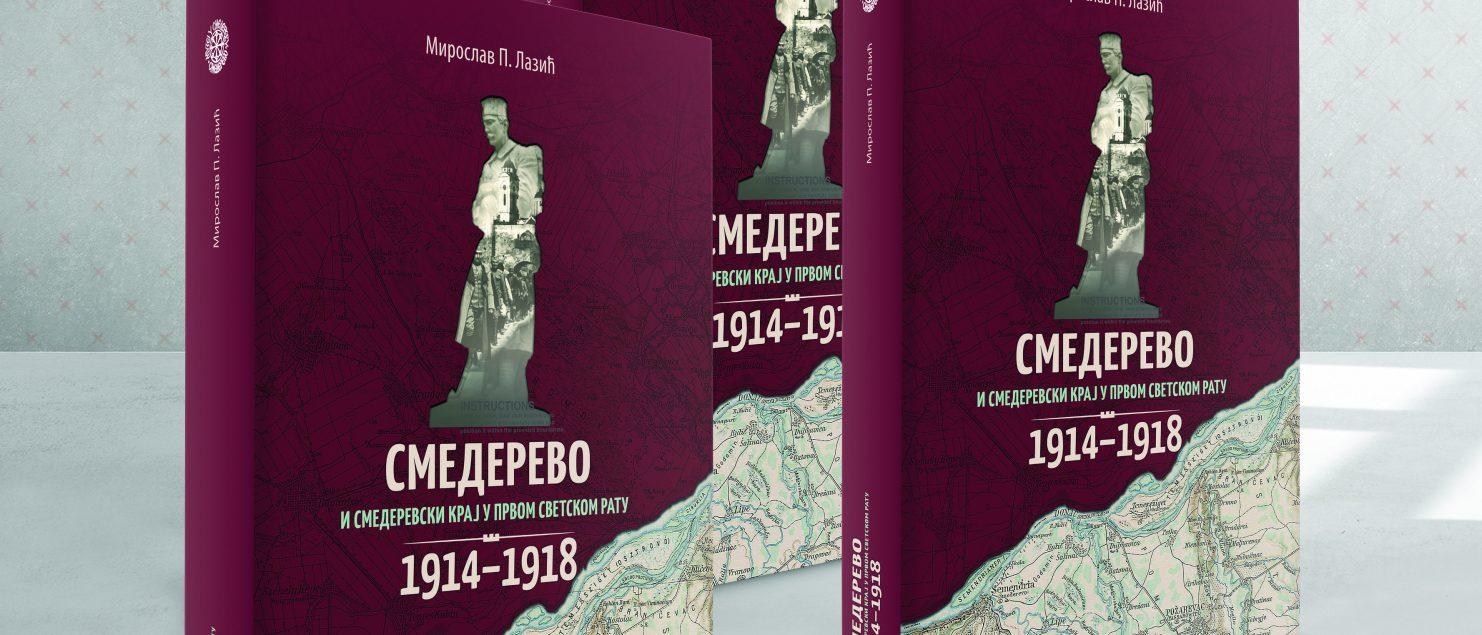 Смедерево и смедеревски крај у Првом светском рату
