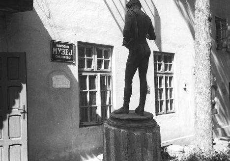 Народни музеј Смедерево прва зграда