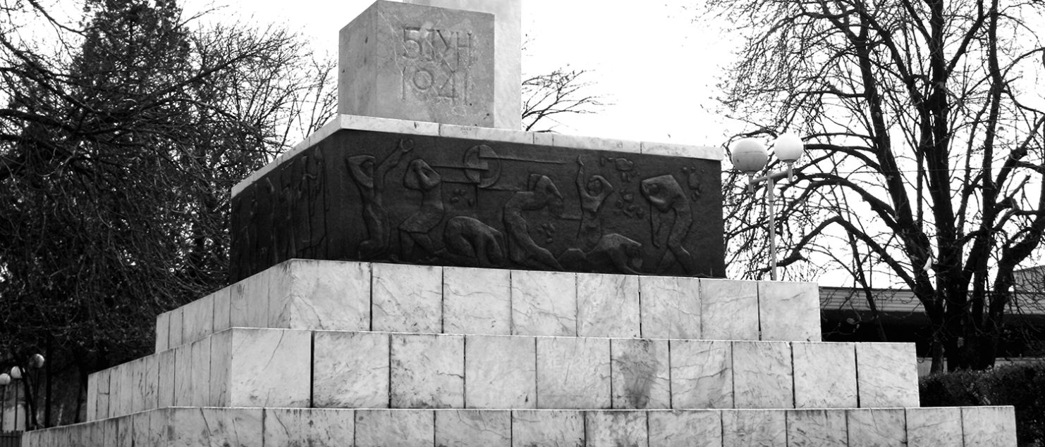 5. jun 1941. spomenik u Smederevu