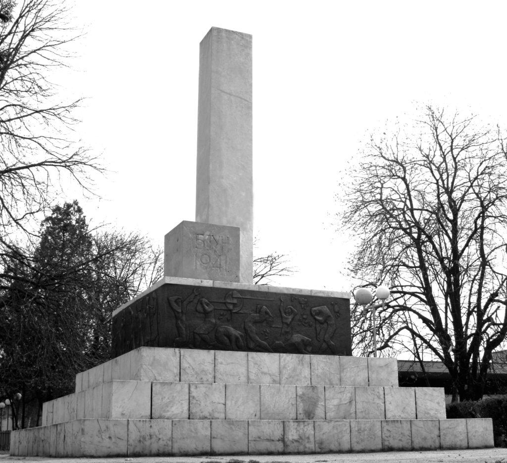 Споменик у Смедереву